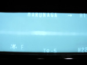 2010.01.28 6