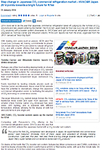 Step change in Japanese CO2 commercial refrigeration market – HVAC&R Japan 2014 points towards a bright future for R744